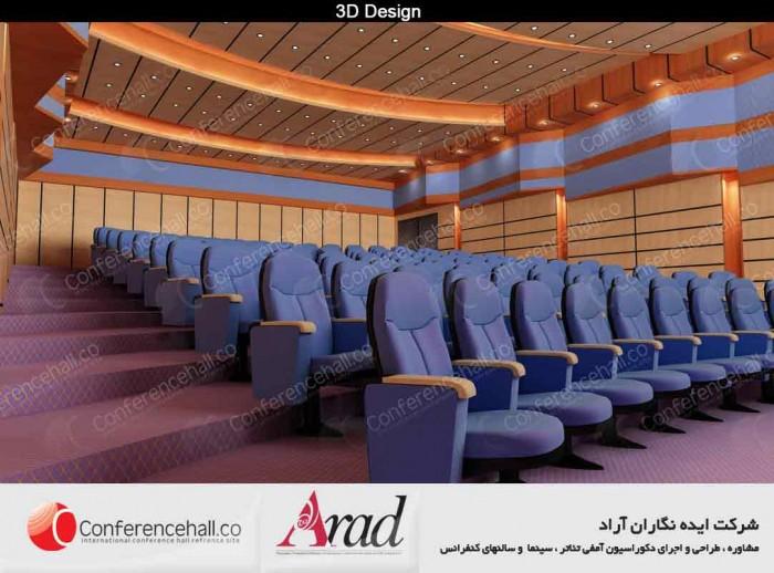 ۳d-design-Arad (1)