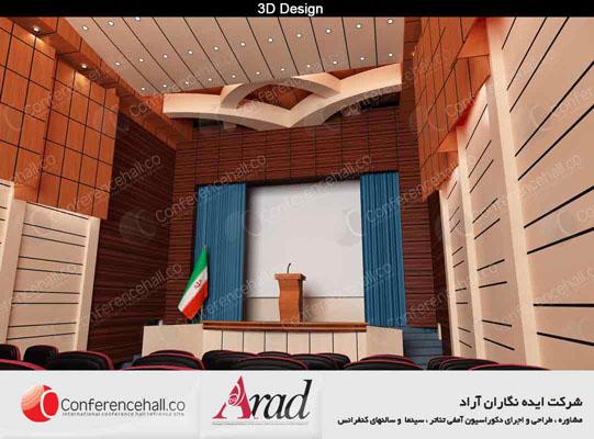 ۳d-design-Arad (13)