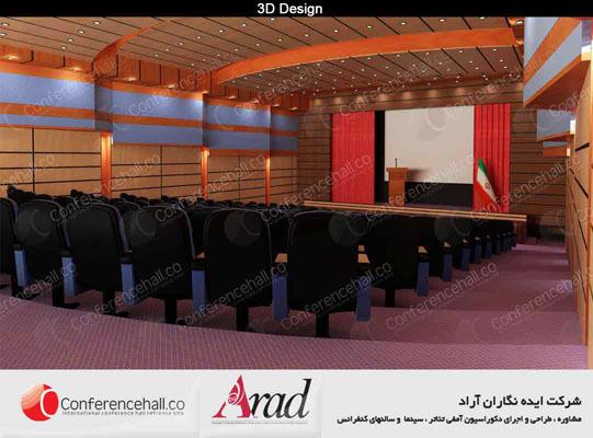 ۳d-design-Arad (2)