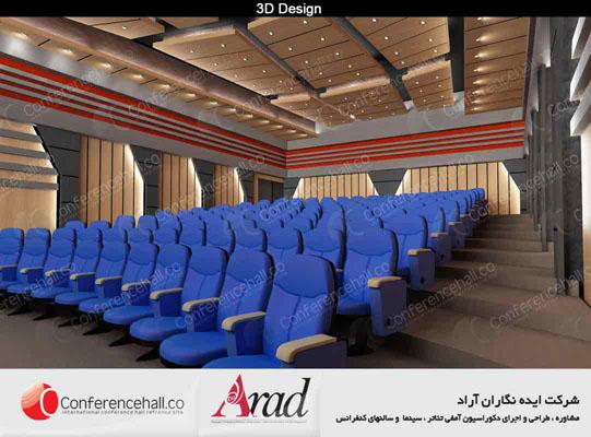 ۳d-design-Arad