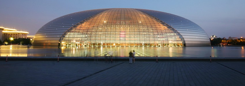 china-national-grand-theater